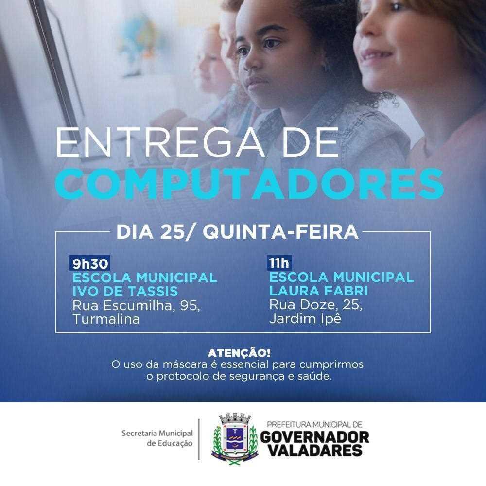 Escolas municipais de Valadares ganham computadores