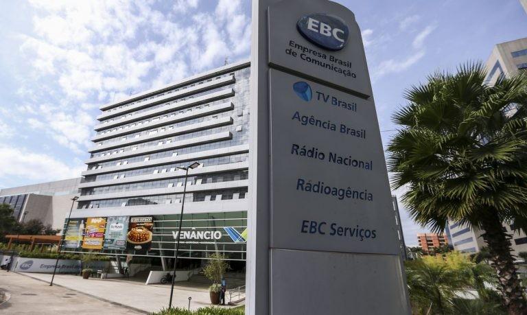 Audiência também discutirá possível privatização da EBC - (Foto: Marcelo Camargo/Agência Brasil)